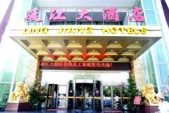 衡阳凌江大酒店