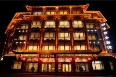 张北润泽商务宾馆