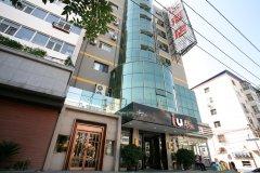 IU酒店(太原解放路北大街万达广场店)