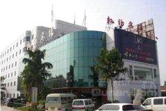 温州机场宾馆