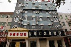都市118连锁酒店濮阳华龙黄河路店