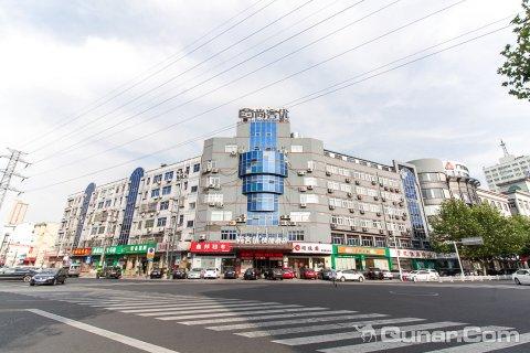 尚客优快捷酒店(江阴百花园店)