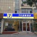 7天连锁酒店(北京新宫地铁站万达广场店)