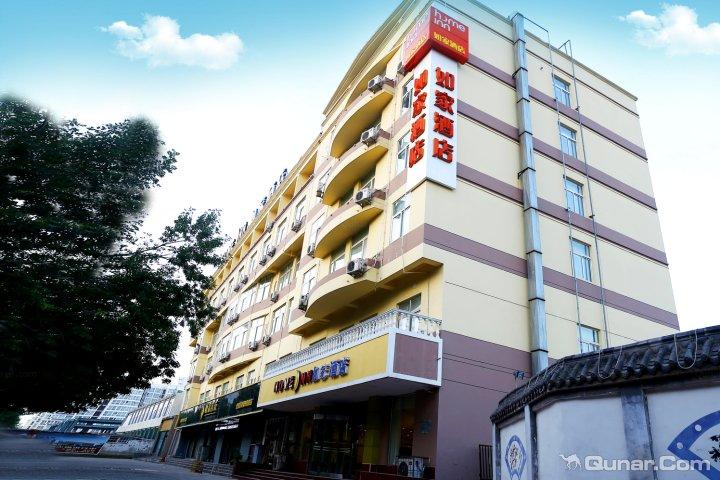 如家快捷酒店濮阳开州路黄河路店