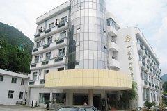 千岛湖金日酒店