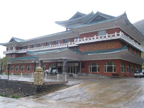 长白山国际旅游宾馆
