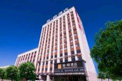 喆啡酒店(天津武清开发区万博广场店)