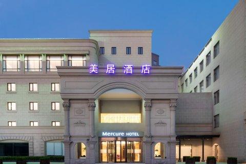 上海虹桥机场美居酒店