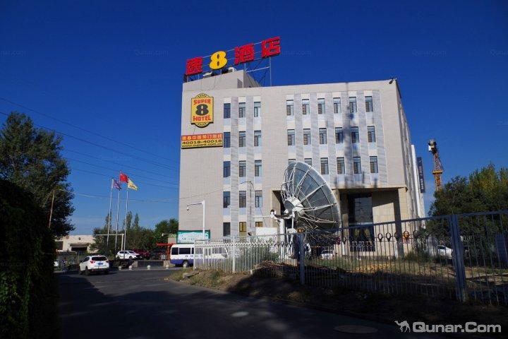 速8酒店乌鲁木齐机场北区店