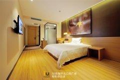IU酒店珠海拱北口岸轻轨总站店
