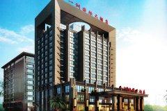 祁东一洲国际大酒店