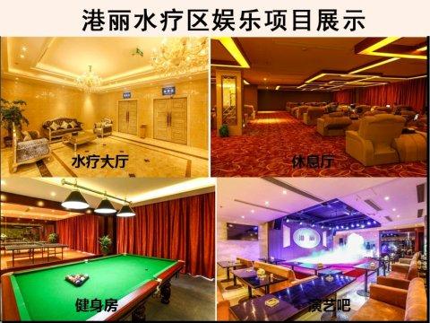 桐庐港丽大酒店
