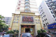 深圳鑫鼎盛商务酒店