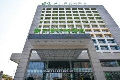 漯河摩尔港时尚酒店