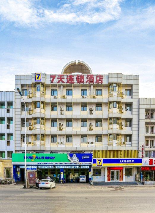 7天连锁酒店(天津滨海新区区政府店)