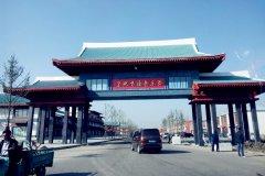 荣之星旅馆(盘锦红海滩店)