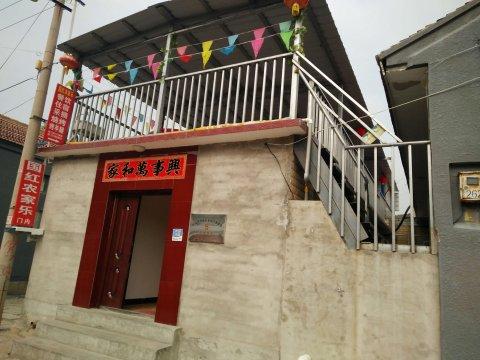 北京国红农家院
