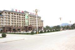 涞源莲花峰温泉酒店