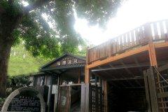 瑞穗百年温泉饭店(Ruei Suei Hot Spring Hotel)