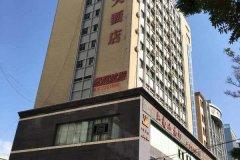 库尔勒金丰大酒店