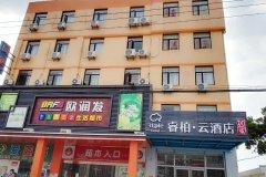 睿柏·云酒店上海松江新桥店