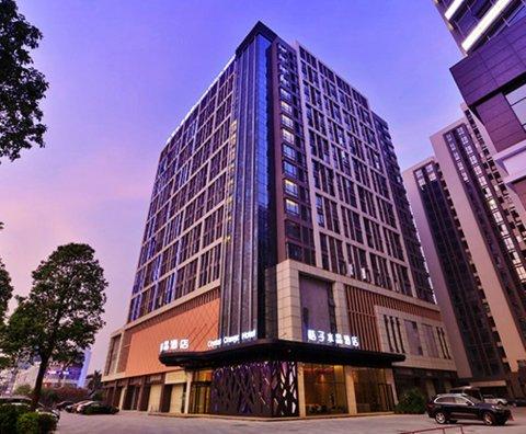 桔子水晶广州白云机场酒店
