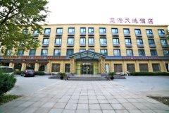 空港天缘酒店(北京T3航站楼店)