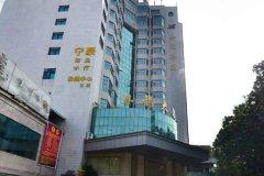 茂名粤龙大酒店