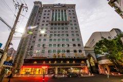 温州总商会大酒店五马街店