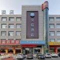 汉庭酒店(济南莱芜银座商城店)