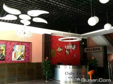 上林桔子宾馆