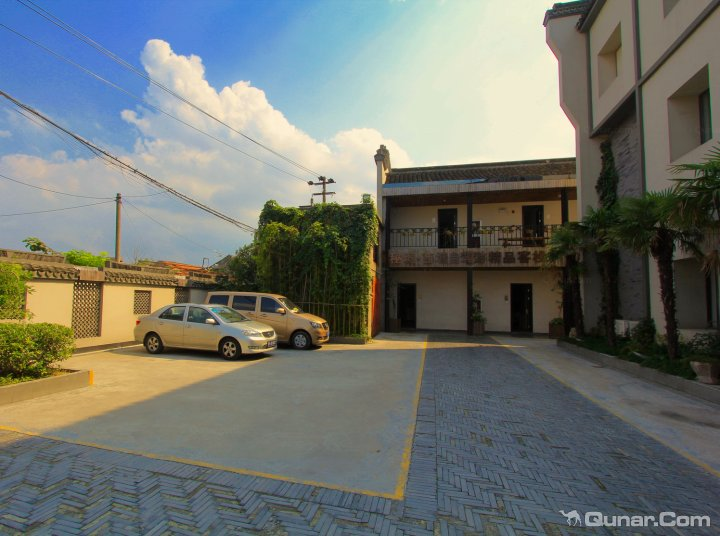 西塘2046设计酒店