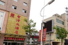 济宁市汶上县圣泽大酒店