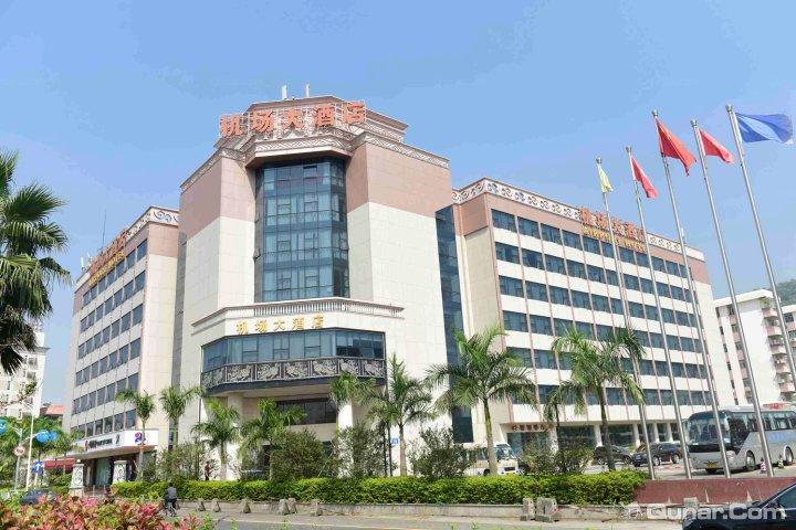 深圳机场大酒店