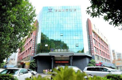 诺曼精品酒店(珠海歌剧院店)