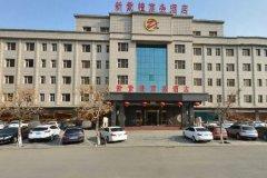 忻州紫檀商务会馆