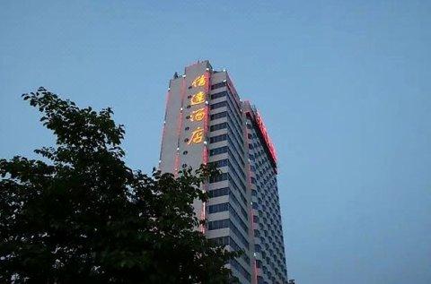 邹城信达酒店(兖矿宾馆)
