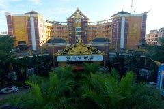 西双版纳景兰大酒店