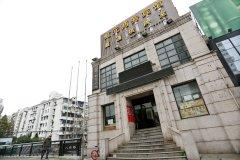 上海虹元商务宾馆