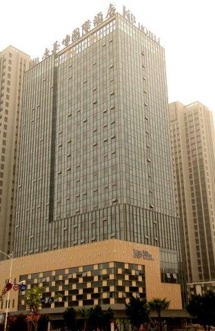 康莱博国际酒店(赣州万象店)