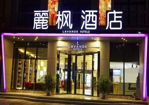 麗枫酒店(甘谷冀城广场店)