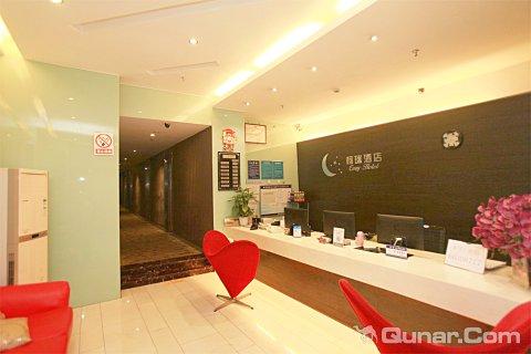重庆柯瑞酒店北碚西南大学店