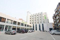 石家庄青园街131假日酒店
