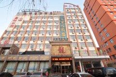 汝阳龙运商务酒店