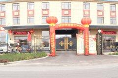 沈阳鑫雅酒店