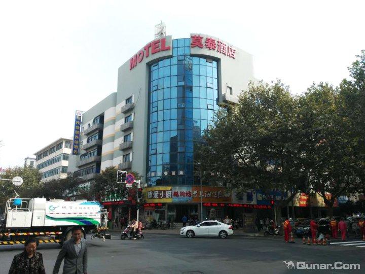 莫泰连锁酒店常州火车站南广场博爱路店
