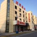 如家酒店(上海虹桥T1航站楼店)