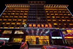 林州朝阳商务酒店