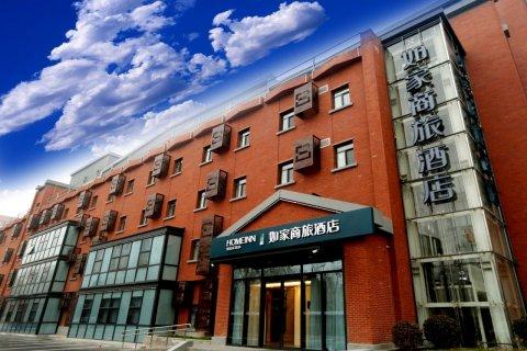 如家商旅酒店(北京学清路农业大学店)