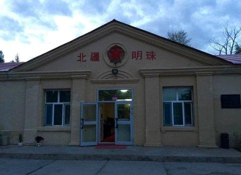 富蕴北疆明珠大酒店